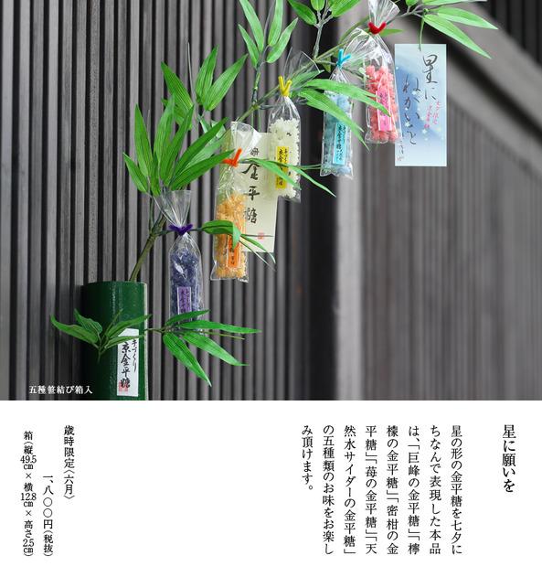 img_saiji05-2.jpg