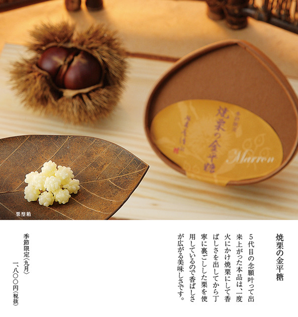 img_kisetsu12-2.jpg