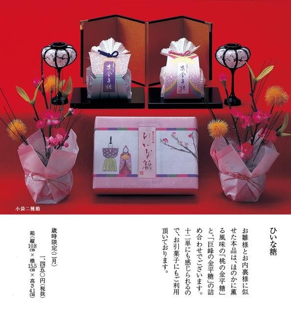 img_saiji01-2.jpg