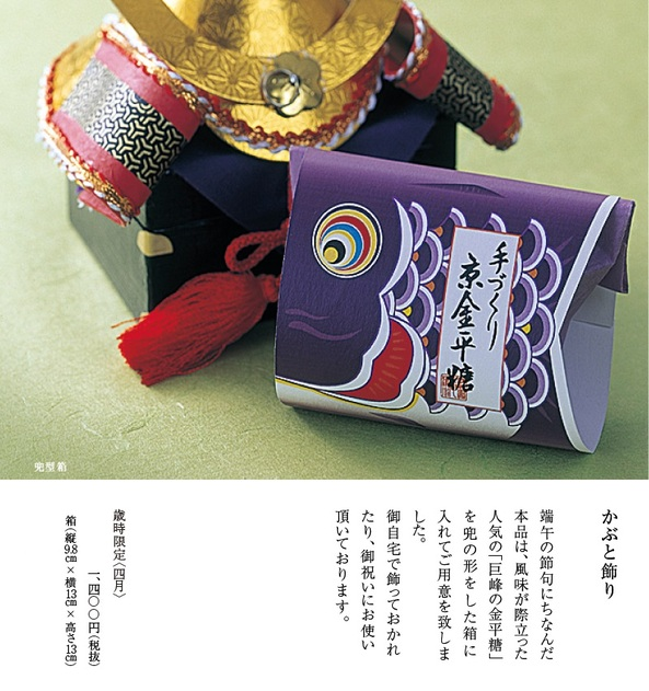 img_saiji02-2.jpg
