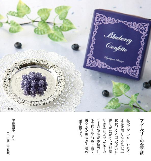 img_kisetsu05-2.jpg