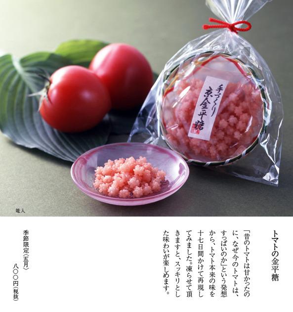img_kisetsu22-2.jpg