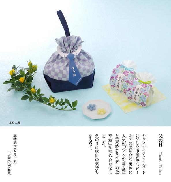 img_saiji04-2.jpg