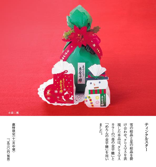 img_saiji08-2.jpg