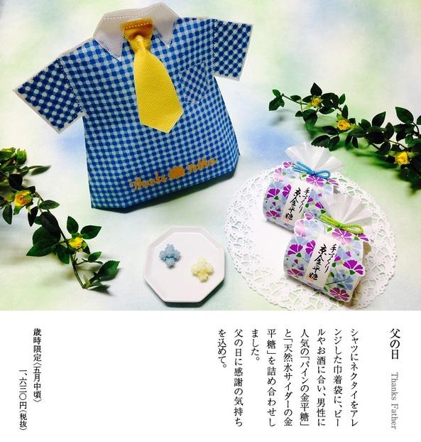 img_saiji04-7.jpg