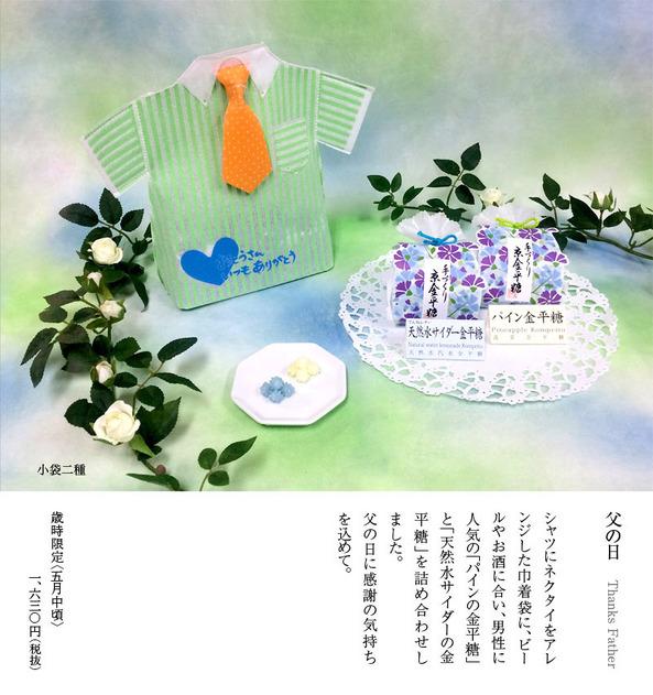 img_saiji04-8.jpg