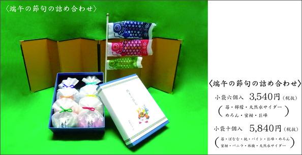 img_saiji15-1.jpg