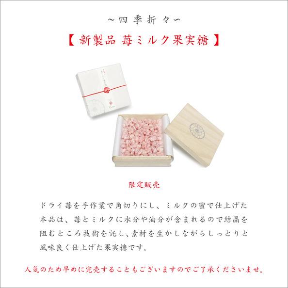 blog_ichigomilk.jpg