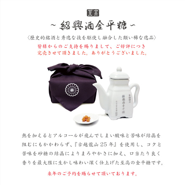 img_blog-syokosyu.jpg