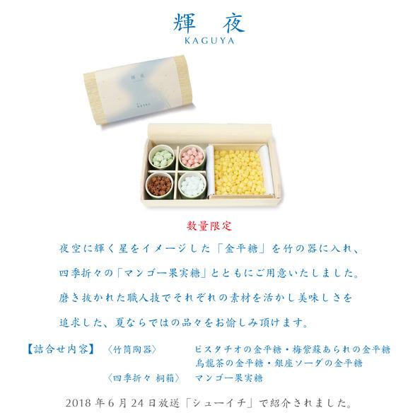 img_blog-kaguya.jpg