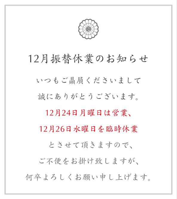 img.12-daikyuu2.jpg