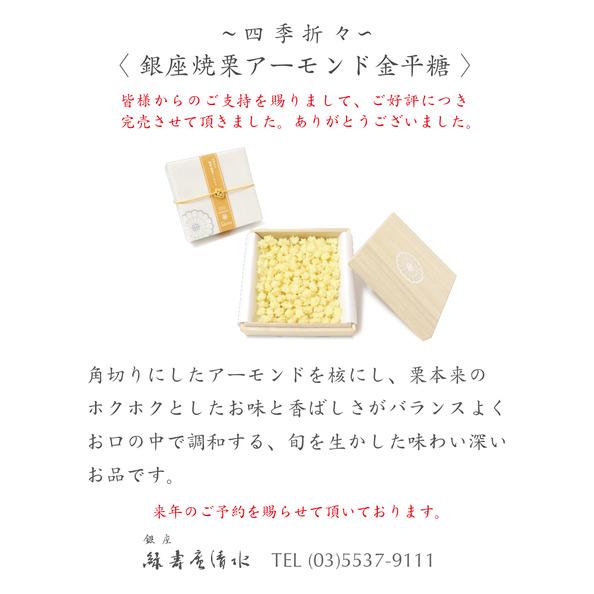 img.blog-siki-yakigurikanbai.jpg