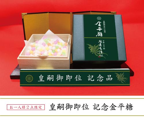 koushi_blog2.jpg